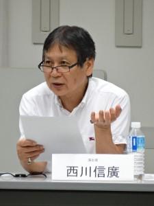 講座⑦西川信廣