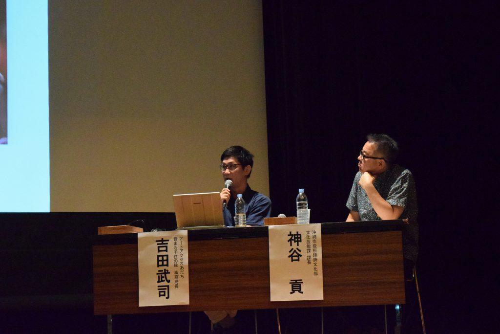 吉田武司さん(写真左)。埼玉や三宅島などでのアートプロジェクトを経て、現在は「アートアクセスあだち 音まち千住の縁」で市民参加型のプロジェクトを展開。2016年から埼玉県文化芸術拠点創造事業推進委員を兼任。