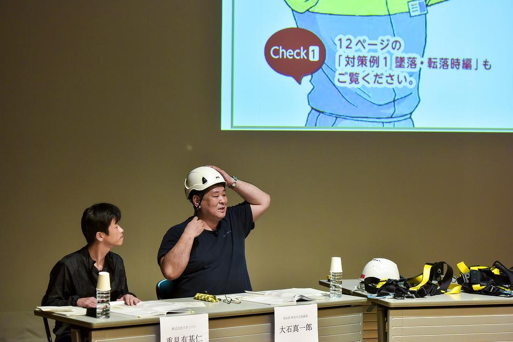 舞台の大道具を専門とする株式会社スタンバイ重見さん(左)と、神奈川劇場の照明を担当する大石さん(右)。二人は、舞台装置や照明器具を解説しながら、制作現場に潜む危険性を伝えた。