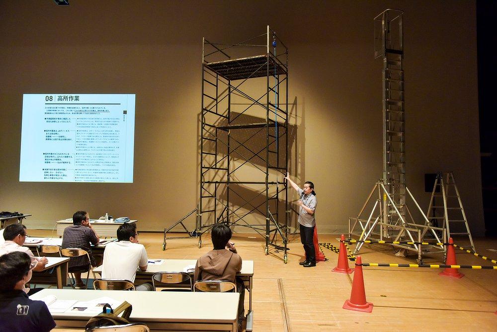 作品を実演する場に必要不可欠な高所作業は、地上7メートルで行うことがある。法令上では、明るくして作業しなければとならないが、公演によっては暗くしないと仕事ができないという。しっかりと安全対策を行うことが重要となる。